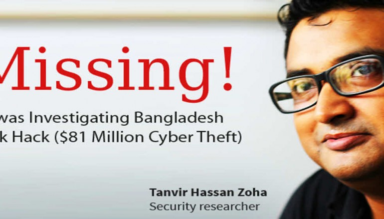 Security Researcher Goes Missing, Who Investigated Bangladesh Bank Hack