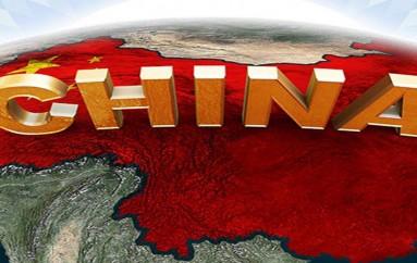 Bribery helped criminals whitelist malware in Chinese antivirus product