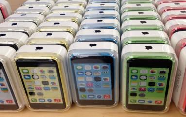 FBI paid professional hackers to gain access to San Bernardino iPhone – report