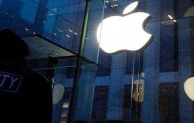 Apple, FBI renew encryption debate before Congress