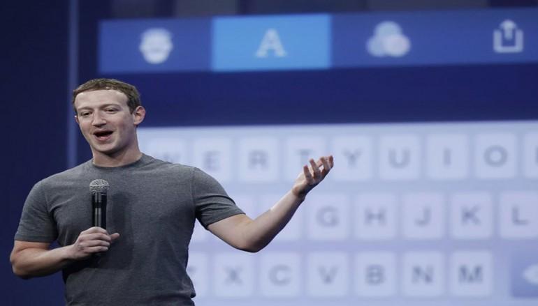 Facebook planning encrypted version of its Messenger bot, sources say