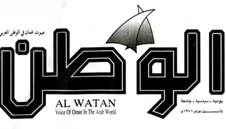 False news from hacked Saudi newspaper creates havoc in Gulf region