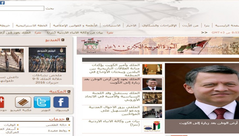 Petra news agency hacked, attributes false comments to Saudi Prince