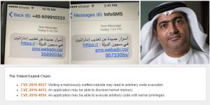 hack-iOS-phone-spyware