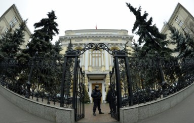 Hackers steal more than $31m from Russia's central bank