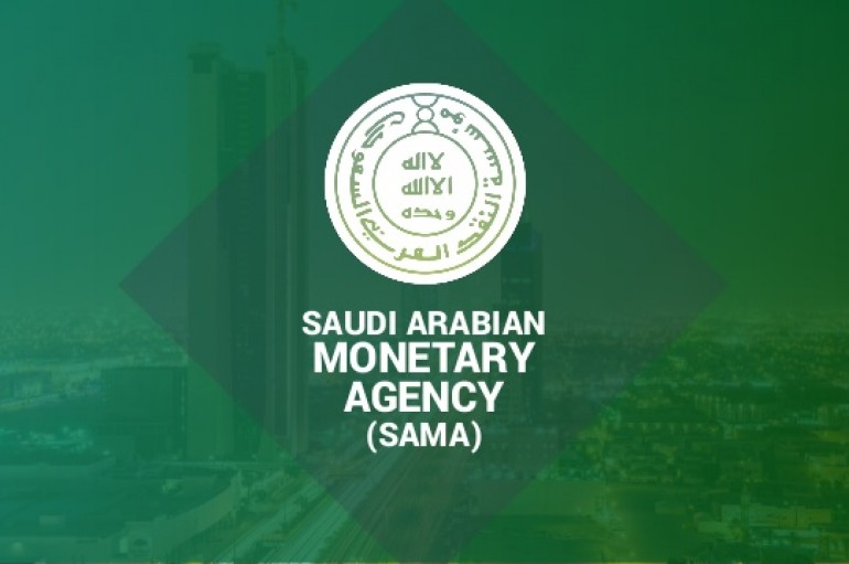 SAMA – Saudi Arabian Monetary Authority