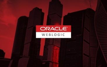 Oracle WebLogic Server attacks spike after vulnerability PoC published