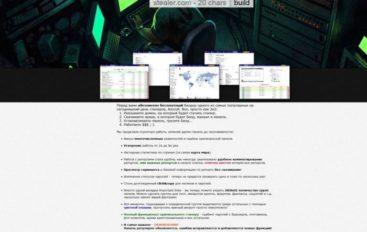 The 'Gazorp' Azorult Builder emerged from the Dark Web