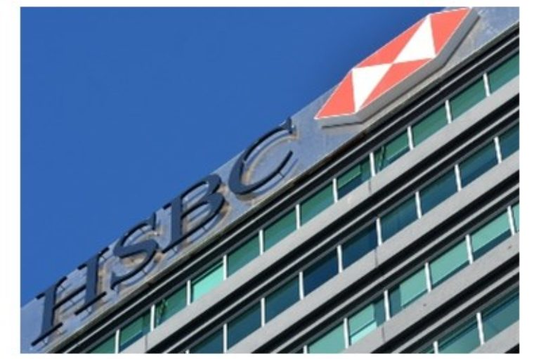 HSBC Customer Accounts Breached in US
