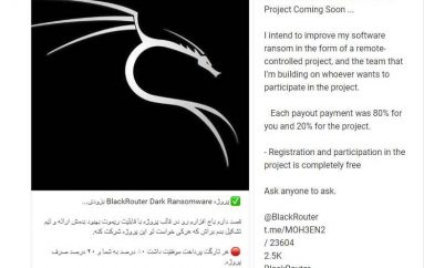 Iranian Developer Advertised BlackRouter RaaS