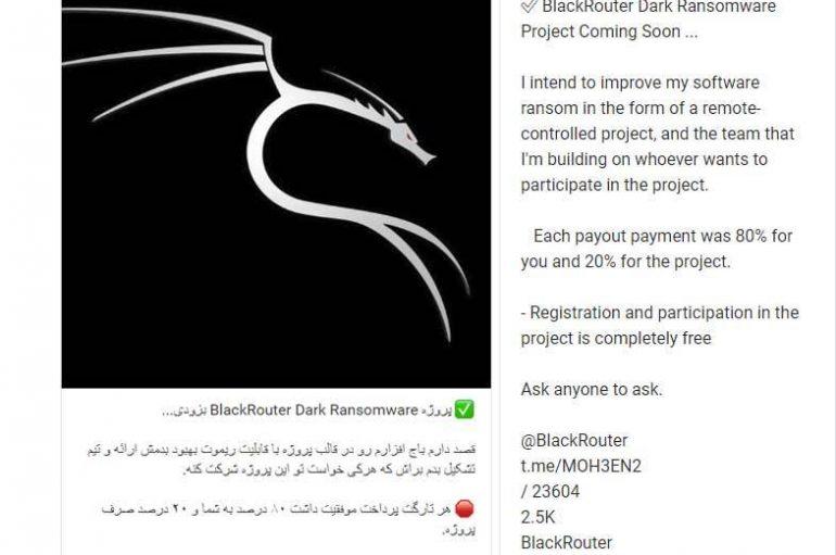 Iranian Developer Advertised BlackRouter RaaS