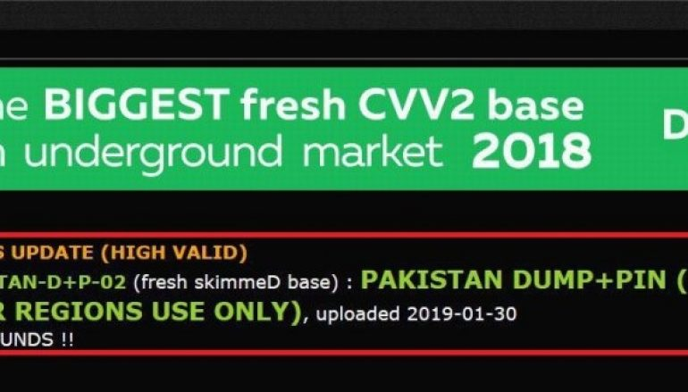 70000 Pakistani Banks' Cards with PINs Go on Sale on the Dark Web