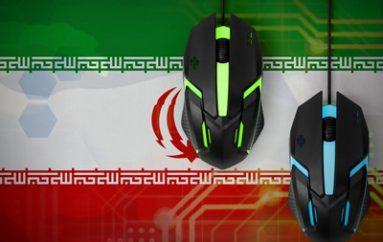Hackers Queue Up to Exploit WinRAR Bug