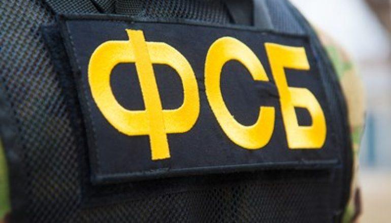 Russian FSB Contractor Breach Reveals 7.5TB of Data