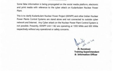 It's Official, Administrative Network at Kudankulam Nuclear Power Plant was Infected with DTrack