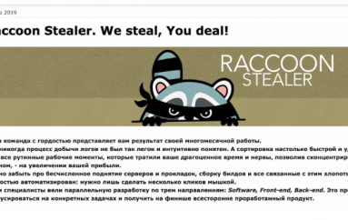 Raccoon Info Stealer Already Infected 100,000+ Worldwide