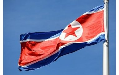 North Korean Hackers Tap Power of New TrickBot Module