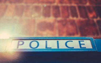Cybercrime Triples in Scotland