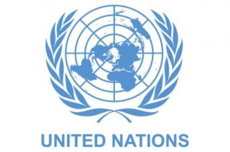 Leaked Confidential Report States United Nations has been Hacked