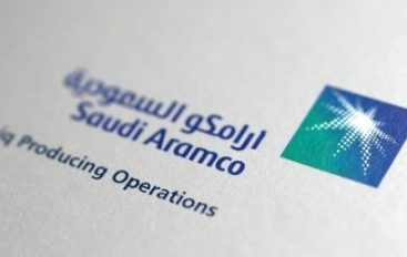 The Number of Cyber Attacks on Saudi Aramco is Increasing