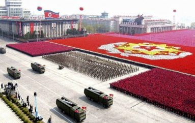 U.S. Offers up to $5 Million Rewards for Info on North Korea-linked Operations