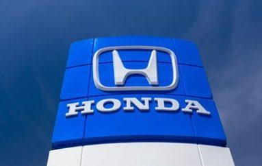 Honda Tackling Suspected Ransomware Infection