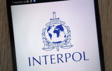 US University to Host INTERPOL Digital Forensics Conference