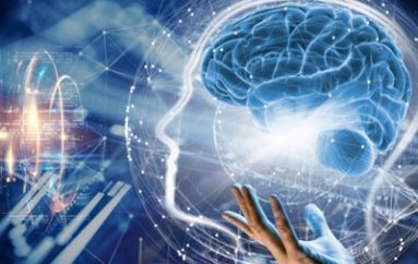 Trustworthy AI Initiative Launched