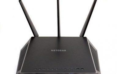 79 Netgear Router Models Affected by a Dangerous Zero-day