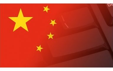 More Malware Found Hidden in Chinese Tax Software